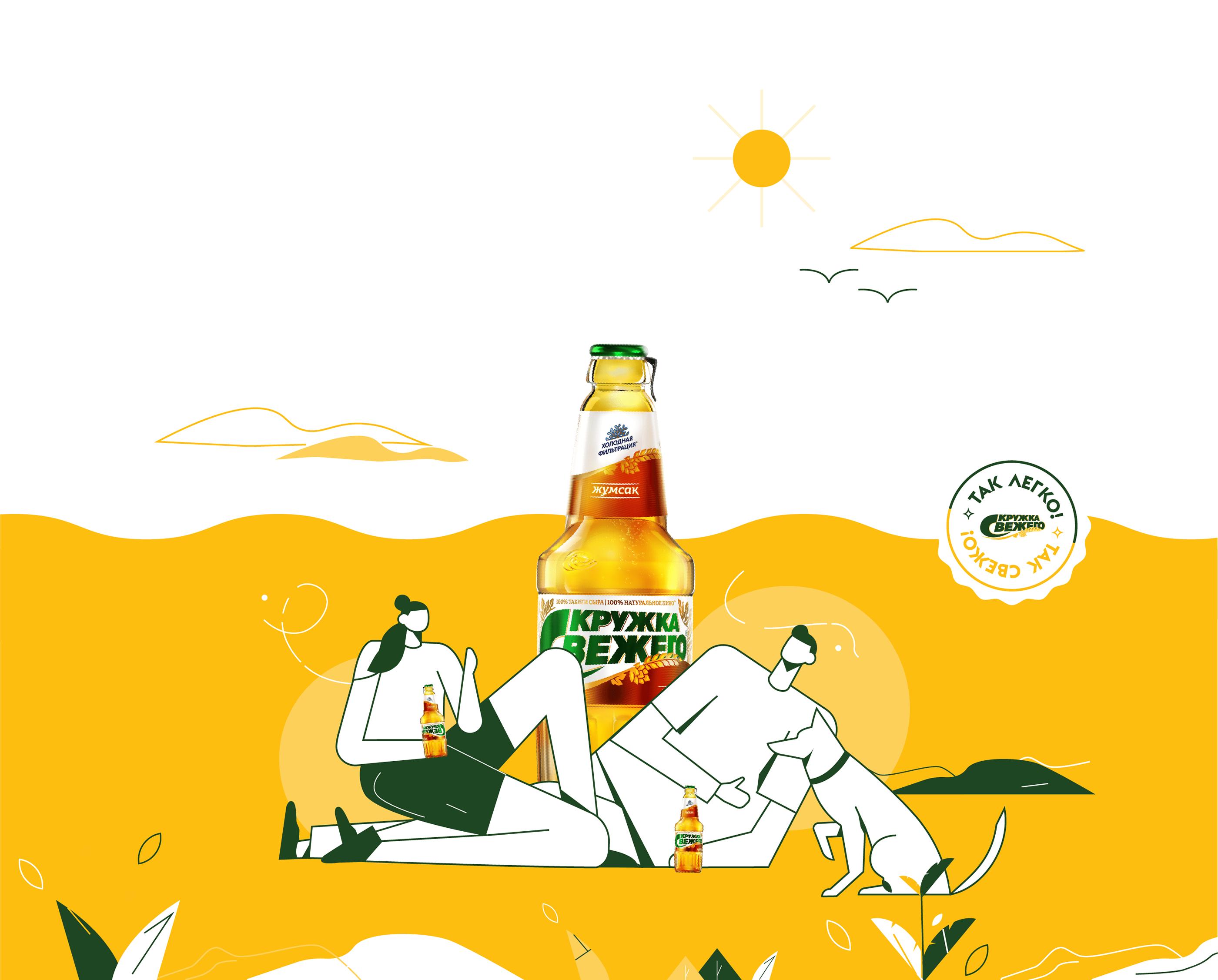 kruzhka-svezhego-beer-Gokten-Tut-1