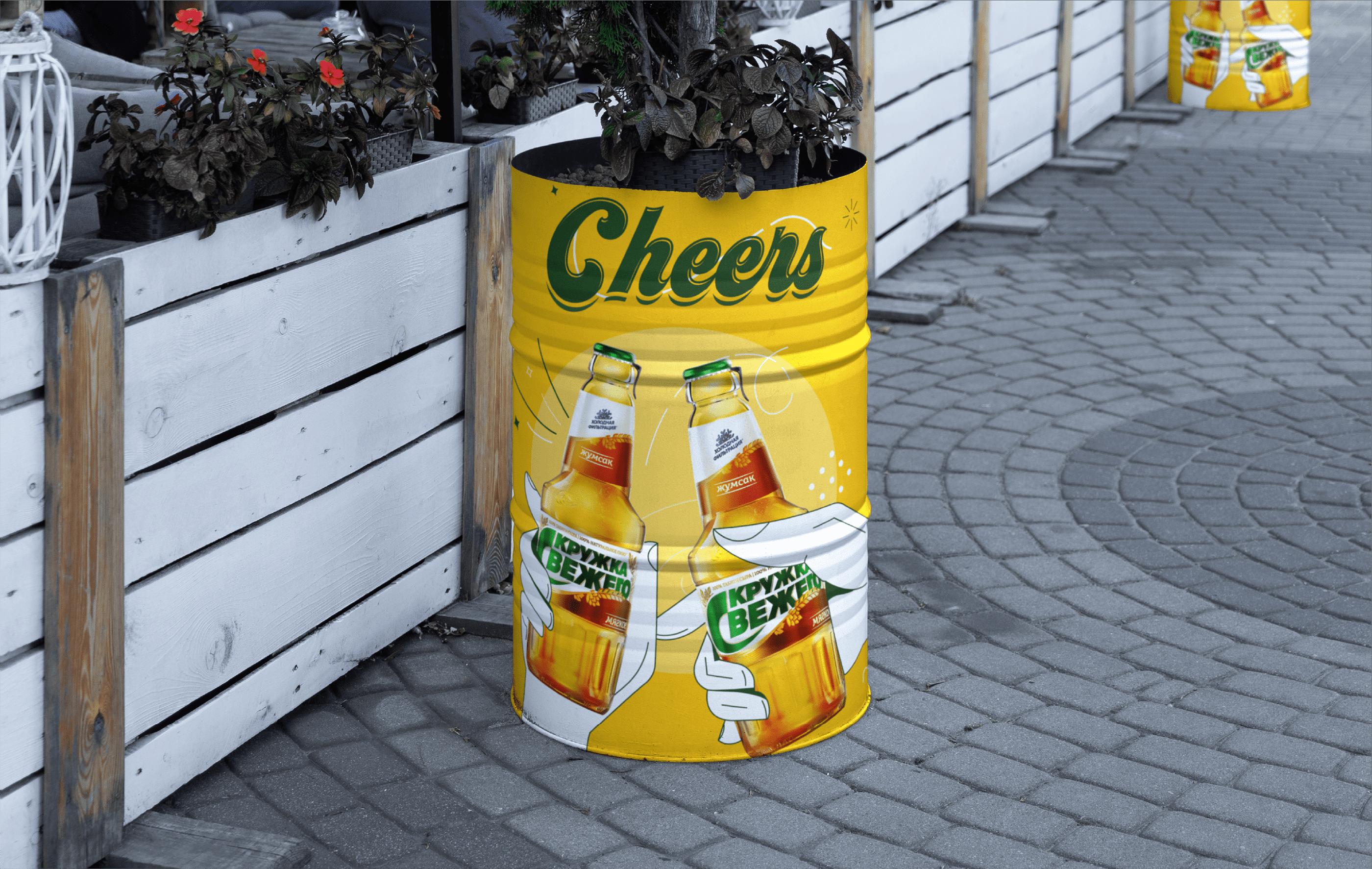 kruzhka-svezhego-beer-Gokten-Tut-16