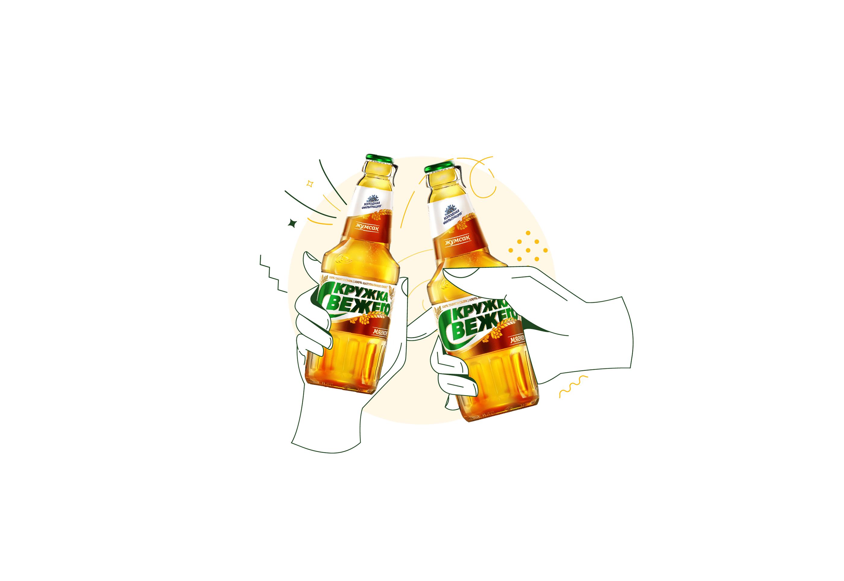 kruzhka-svezhego-beer-Gokten-Tut-2